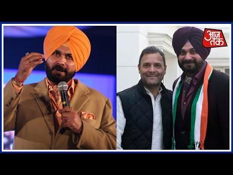 Shatak Ajtak: Navjot Singh Sidhu Joins Congress After Meeting Rahul Gandhi
