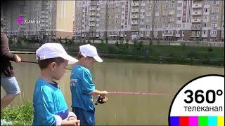 Не хобби, а спорт: химкинских школьников обучают рыбалке
