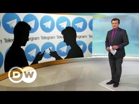 Блокировка Telegram в России: кто следующий? – DW Новости (16.04.2018)