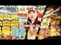 전복김밥, 모닥치기, 오겹살! 제주에서 꼭 먹어야하는 음식! 1박 2일 제주도 여행 브이로그! / JEJU ISLAND Mukbang Vlog [M