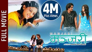 "New  Nepali Movie - ""Manjari"" Full Movie 