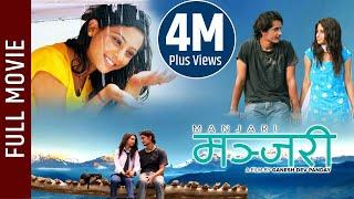 Nepali Movie – Manjari