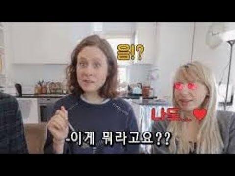 【충격】 외국인들이 한국에 와서 가장 충격받고 가는 이유│콕콕이슈