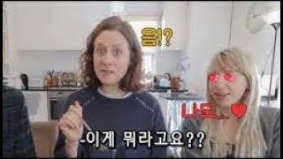 외국인들이 한국에 와서 가장 놀라는 이유
