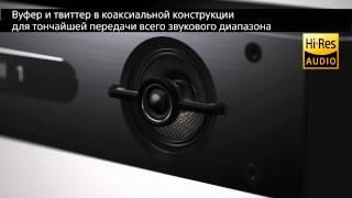 Специфікації саундбара Sony HT-ST9
