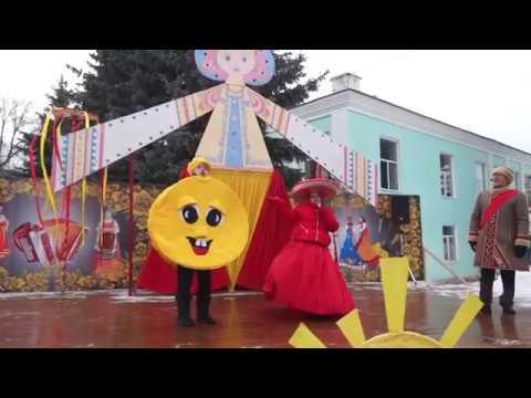 Меленки  Масленица 2018