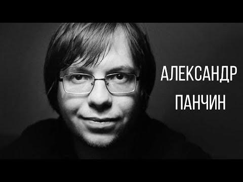 Александр Панчин о лженауке, возможностях мозга, мистиках и вере в Бога