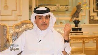 رجل الأعمال إبراهيم الأصمخ يروي أسرار النجاح للإعلامي صالح الثبيتي في صناع النجاح