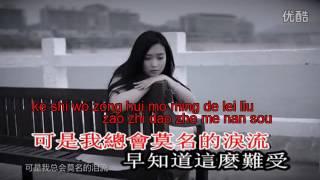 yi yi ge shang xin Mp3