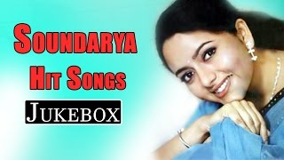 South Indian Actress Soundrya Super Hit Video Songs || Jukebox || Birthday Special