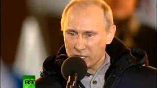 Путин победил на выборах, ответ деда бом бом