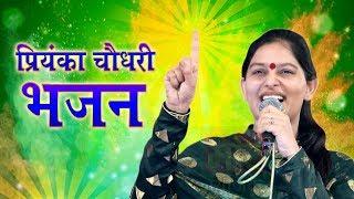 Priyanka Chaudhary Latest Bhajan || Mera Tera Shiva Nahi Koi Ambe Maa || Mor Bhakti Bhajan