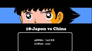 Passwords Captain Tsubasa Nes - Super Campeones 2