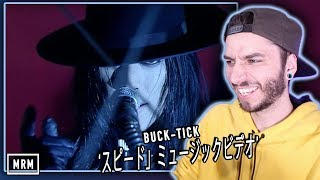 "Today I Review the song ""スピード」ミュージックビデオ"" by BUCK-TICK..."