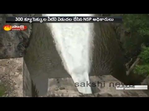 NSP Officials Water Release For Telangana From Nagarjuna Sagar Dam