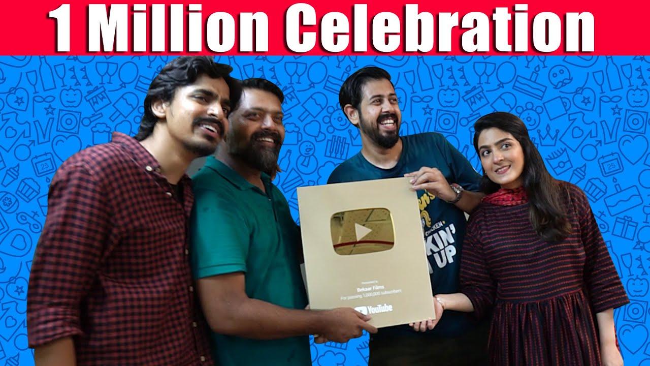 1 Million Celebration   Bekaar Films   Vlog