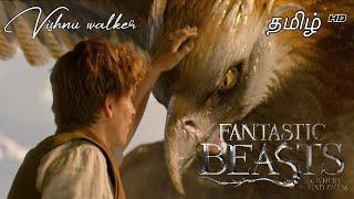 Fantastic Beasts and where to find them | Tamil Dubbed | super Scene | Vishnu walker