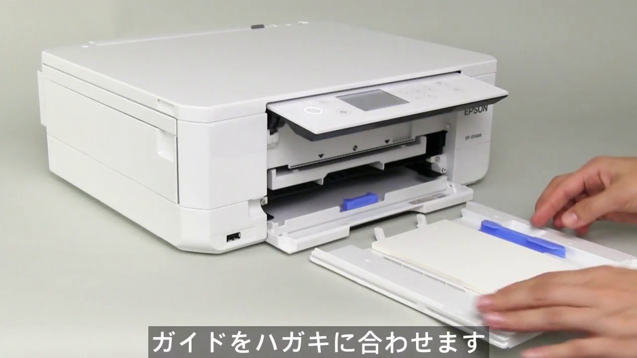 ep710a 両面 印刷