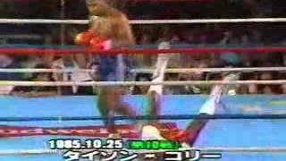 マイクタイソン ボクシング