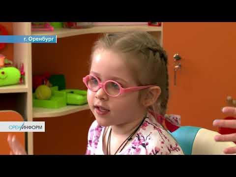 Реабилитация детей в санатории «Дубовая роща»