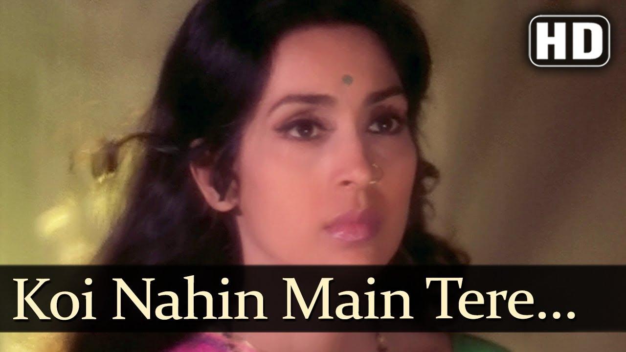 Download Koi Nahin Main Tere (HD) - Main Tulsi Tere Aangan Ki Songs - Nutan - Vinod Khanna - Lata Mangeshkar