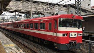 東武1800系1819F渡瀬北へ廃車回送春日部駅発車