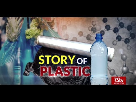 In Depth - Story of Plastic