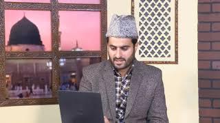 Tajweed-ul-Quran | LIVE | Class-53