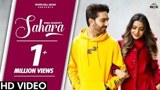Sahara (Bimal Bhanot) Mp3 Song Download