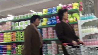 Супермаркет и магазины Товары в Пхеньяне Северная Корея Торговый центр в КНДР Обзор