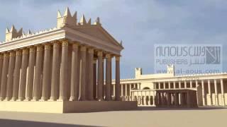 تدمر - معبد بل | Palmyra - Temple of Bel