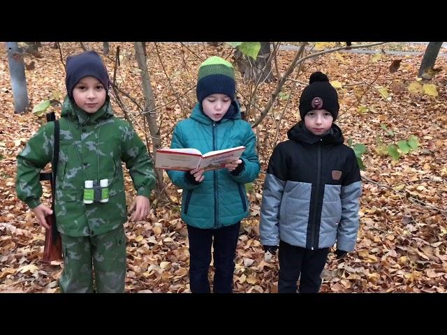 Изображение предпросмотра прочтения – «ГБОУ Школа 1155» читает произведение «Воробей» И.С.Тургенева