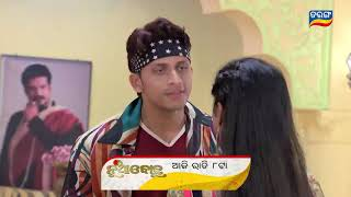 Nua Bohu | 28th October 2020 | Promo | Tarang Tv