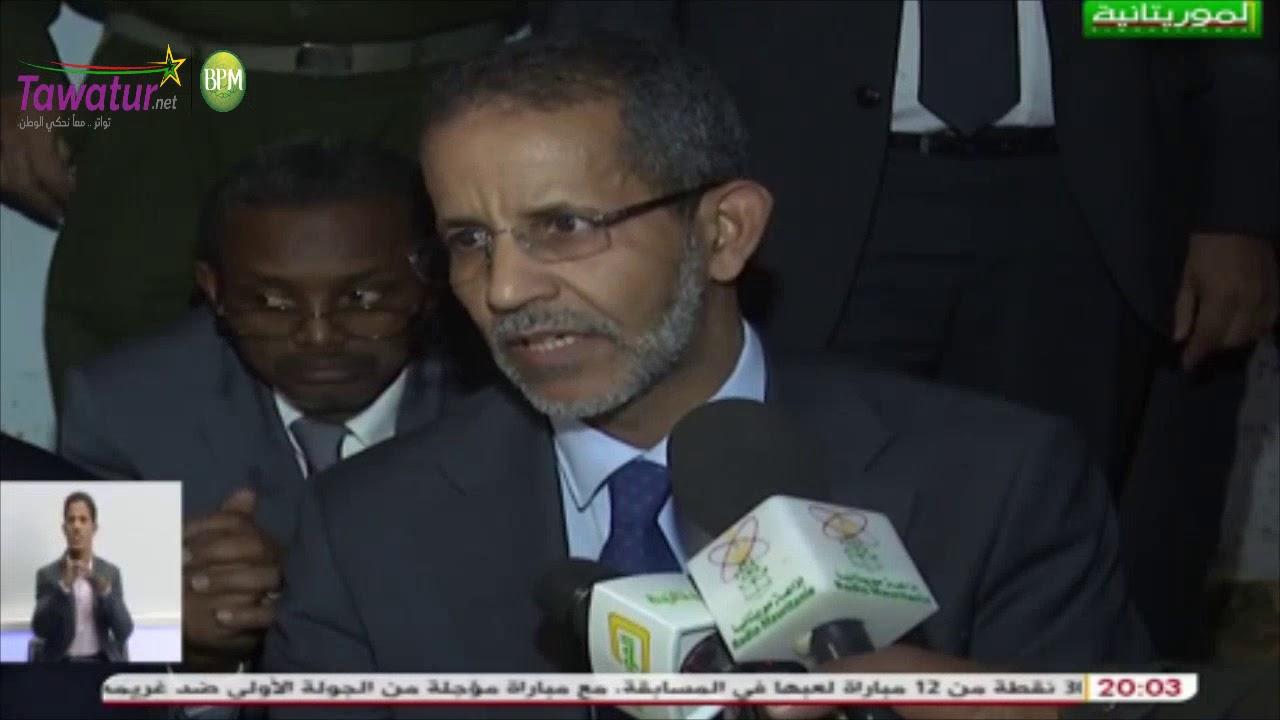 زيارة الوزير الأول اسماعيل ولد الشيخ سيديا لضحايا حريق دار النعيم | قناة الموريتانية
