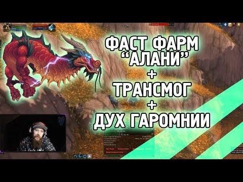 Ф�СТФ�РМ М�У�Т� �Л��И+ТР��СМОГ+ДУХ Г�РМО�ИИ