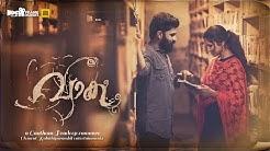 May Maasa Poove| Melle Veeshum Medakkattin| VAAKA| Malayalam Music Video| Gautham Pradeep