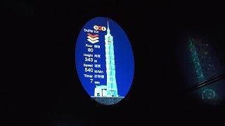 Niezwykly Swiat - Tajwan - Najszybsza winda świata