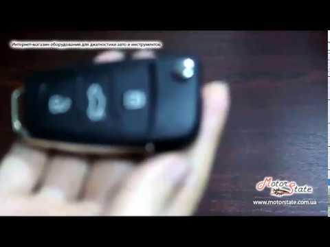 Ключ Автомобильный ✓ Выкидной для Audi