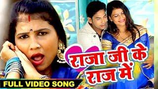 Priyanka Tejasavi और Kashi Tiwari धमाकेदार देहाती लोकगीत Raja Ji Ke Raj Me Bhojpuri Song 2019