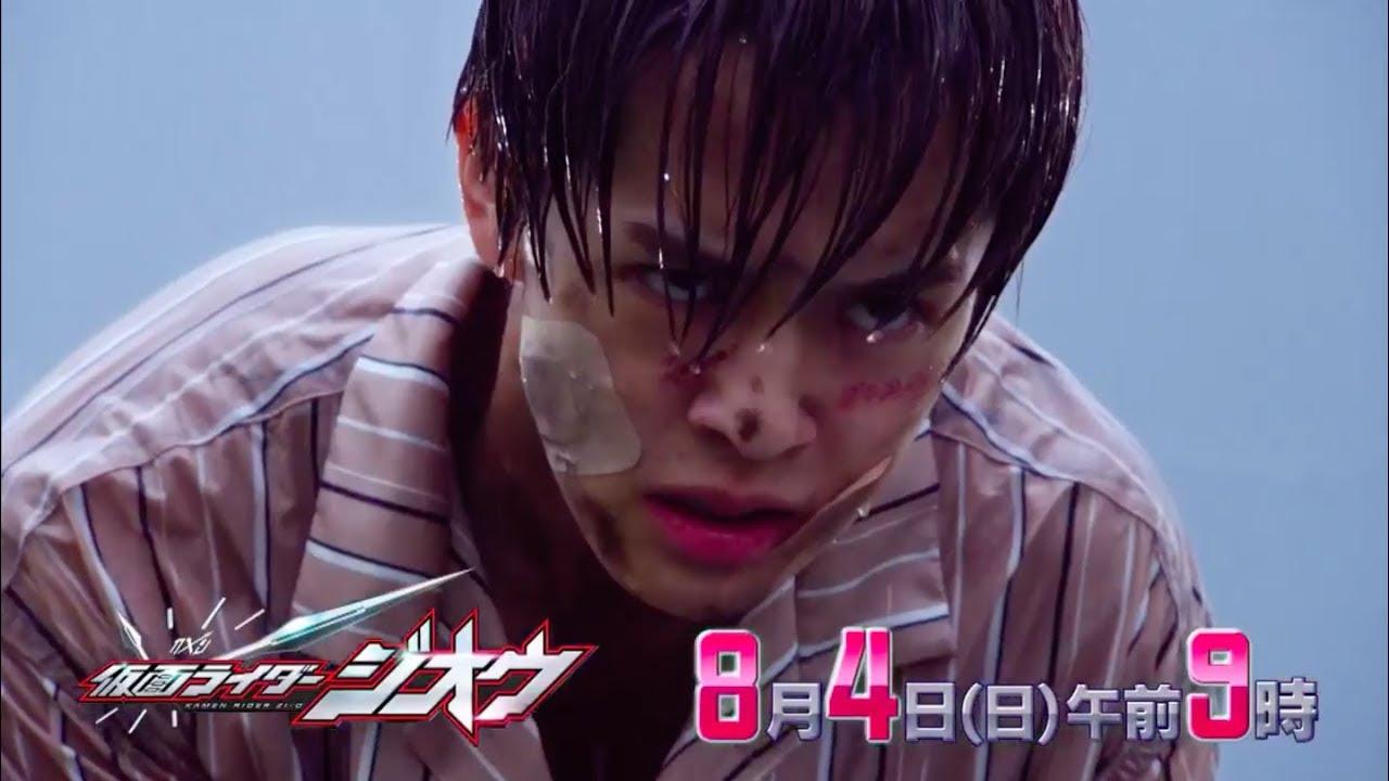 Kamen Rider Zi-O- Episode 46 PREVIEW (English Subs)