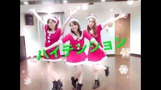 【AKB48】   【ハイテンション】   【サンタで踊ってみた】