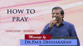 How to pray (English -Hindi) - Dr. Paul Dhinakaran