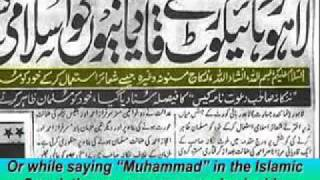 "Sind Ahmadis Qadiani Kafir Ungläubige oder Muslime? Islam Ahmadiyya (deutsch Untertitel klick ""cc"")"