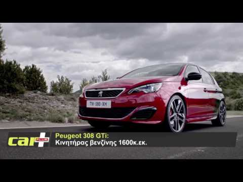 CAR Plus 12 HD | 14-02-17 | SBCTV
