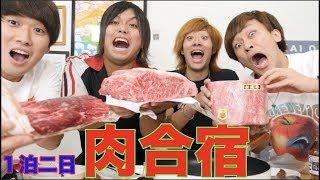 【超大食い】40万円分の高級肉5.5kg食べきるまで帰れません!!
