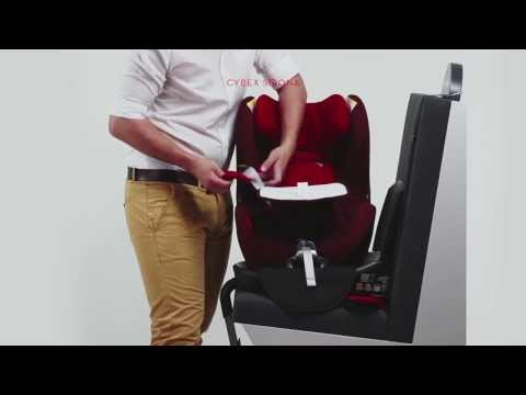 Rear Facing Car Seat CYBEX Sirona Installation Video