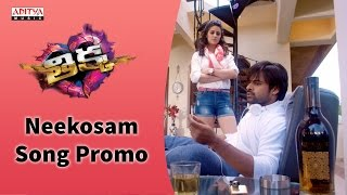 Download Hindi Video Songs - Neekosam Song Promo || Sai Dharam Tej, Larissa Bonesi, Mannara Chopra || Rohin Reddy, SS Thaman