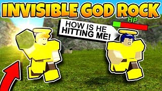 NOOB w/ *INVISIBLE* GOD ROCK TROLLING! (Roblox Booga Booga)