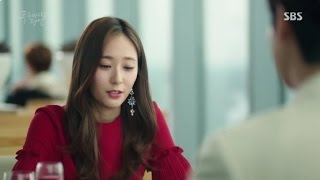 { f(x) Krystal } 'The Legend of the Blue Sea for EP.1 CUT