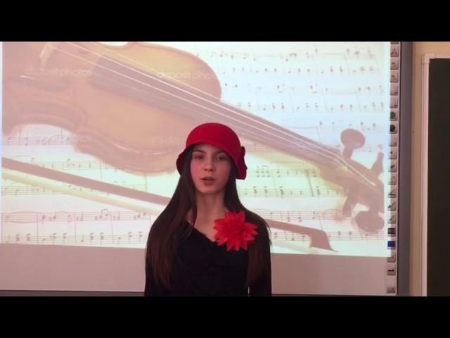 Изображение предпросмотра прочтения – КаринаАбзалилова читает произведение «Скрипка инемножко нервно (Скрипка издергалась, упрашивая…)» В.В.Маяковского